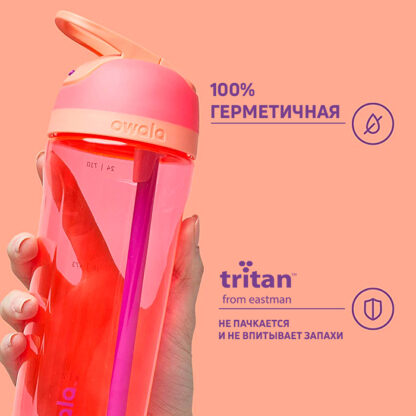 blender bottle ft hyper flamingo 739ml 2