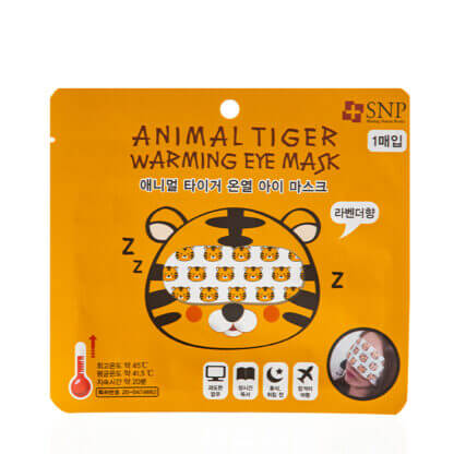 snp animal tiger warming eye mask 1
